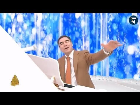 Немецкая песня президента Туркмении покоробила пользователей сети