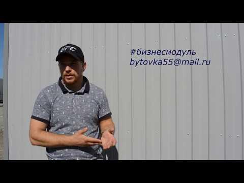Видео Павилион