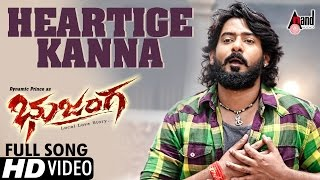 Heartige Kanna Official Video Song