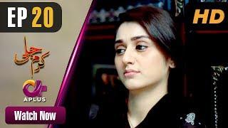 Video Pakistani Drama   Karam Jali - Episode 20   Aplus Dramas   Daniya, Humayun Ashraf MP3, 3GP, MP4, WEBM, AVI, FLV Agustus 2018