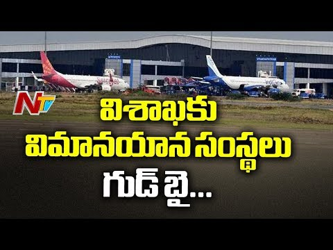 Aviation Companies Cancelling Their Services from Vizag Airport