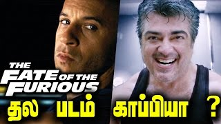 Nonton Ajith's Vedalam Scene in The Fate Of The Furious - Have You Notice This? தல படத்தை காப்பி அடித்த FF8 Film Subtitle Indonesia Streaming Movie Download