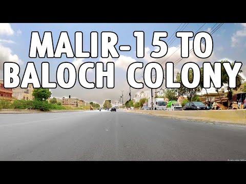 MALIR 15 TO BALOCH COLONY DRIVE - Karachi City Street View 2020 - 4K ULTRA HD - Karachi City 2020