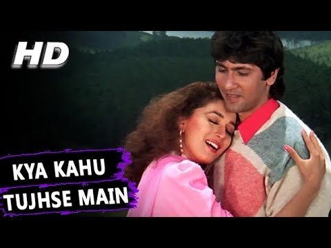 Video Kya Kahu Tujhse Main Kitna Pyar Karta Hun|Kumar Sanu,Sadhana Sargam|Phool Songs|Kumar Gaurav,Madhuri download in MP3, 3GP, MP4, WEBM, AVI, FLV January 2017