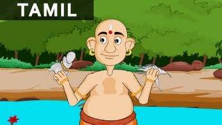 Tales of Tenali Raman in Tamil - 02 - RIVER WATER - Animated / Cartoon Stories