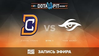 Digital Chaos vs Secret, Dota Pit S5 LAN, Верхняя сетка, Игра 1 [v1lat, Smile]