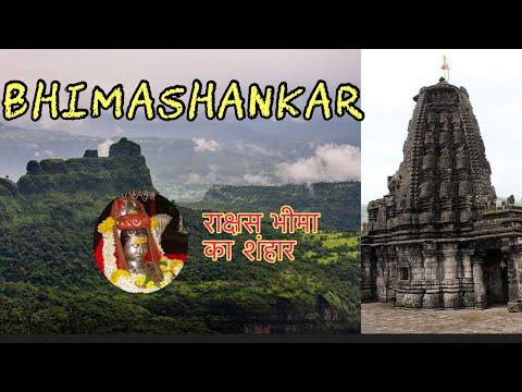 BIKE RIDE - FROM PUNE TO BHIMASHANKAR JYOTIRLINGA
