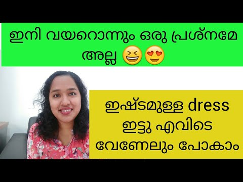 Shape Wear For Ladies/tummy Slimmer/malayalam