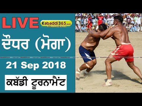 Daudhar (Moga) Kabaddi Tournament 21 Sep 2018