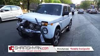 Երևանում բախվել են Niva-ն ու Mitsubishi-ն. վերջինն էլ բախվել է կայանված BMW-ին. կան վիրավորներ