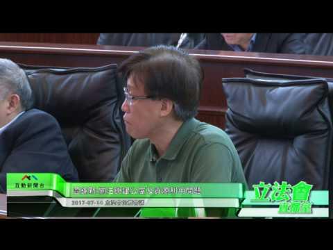 區錦新:關注興建公屋及資源利用 ...