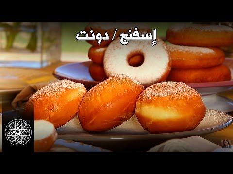 Donuts / beignets