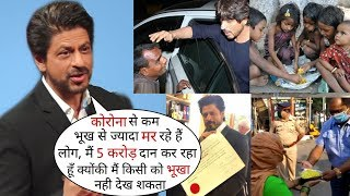 Shahrukh Khan Providing Food for Hungry People and Donate 5 Crore in 21 Days Lockdown | Won Heart