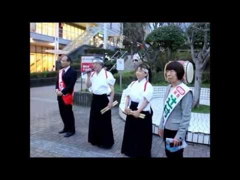 川崎太鼓仲間「響」の日本共産党後援会の応援演奏の様子