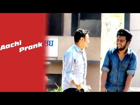 (Nepali Prank - Aachi Prank (Stool Prank) - Duration: 8 minutes, 24 seconds.)