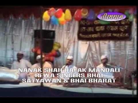 Sindhi Bhagat Mandali - This video is about life of most famous Sindhi Saint Bhagat Kanwar Ram. Numerous Sindhi MP3 about life saga of Sant Kanwar Ram are available, but for this si...