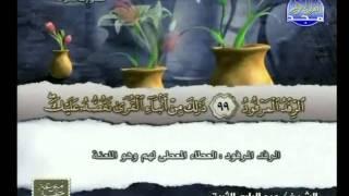 HD الجزء 12 الربعين 5 و6  : الشيخ عبد الباري الثبيتي