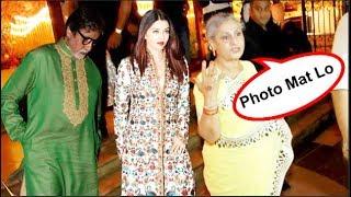 Video Jaya Bachchan Bad Behaviour With Media Embarrassed Amitabh Bachchan And Aishwarya Rai At Wedding MP3, 3GP, MP4, WEBM, AVI, FLV Juni 2018