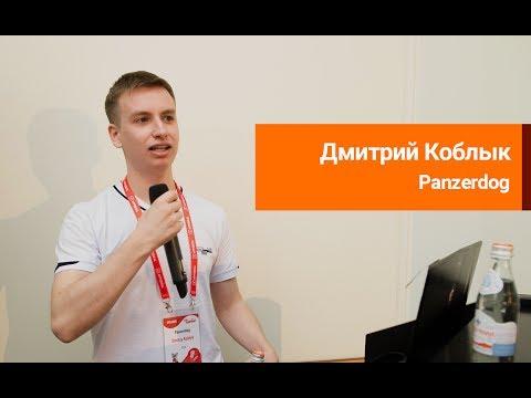Дмитрий Коблык (Panzerdog) - Tacticool: мультиплеер в реальном времени с физикой