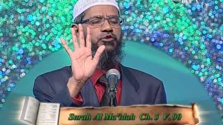 Misconceptions About Islam (Dubai Lecture), Hindu Lady Converted To Islam, Dr Zakir Naik
