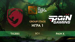 Tigers vs Pain X (карта 1), The Kuala Lumpur Major   Плеф-офф