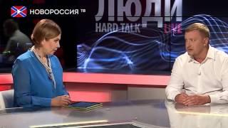 Украинские иски против России