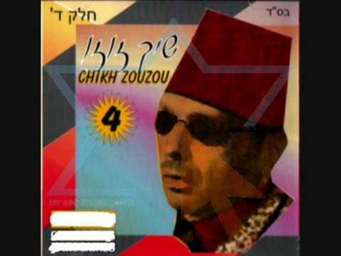 Cheikh Zouzou - Gheniet Ben Soussan (1938)