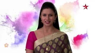Ishita wishes you all a Happy Holi!