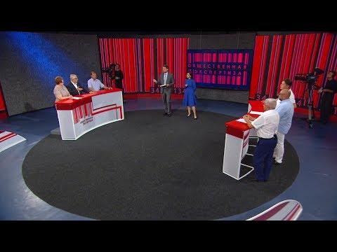 Векторы развития Волгоградской области. Выпуск 05.09.19