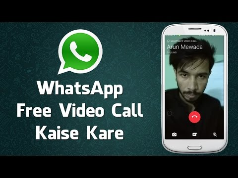 Whatsapp Video Call Activation Karne ka Tarika in Hindi | Free Video Call kare | Legal and Safe way