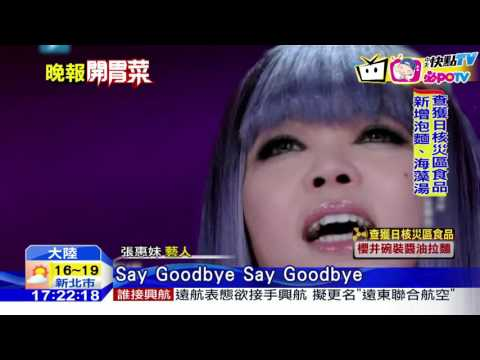 張惠妹演唱恩師張雨生的《我期待》直戳大家的內心,她一唱到副歌大家再也忍不住淚水了