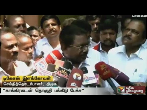 Discussion-about-Constituency-distribution-will-be-held-soon-with-alliance-party-Congress