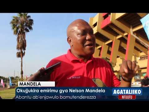 Okujjukira emirimu gya Nelson Mandela (видео)