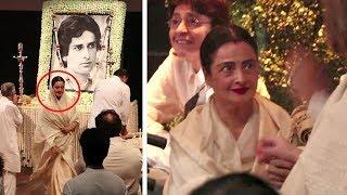 Video Emotional Rekha CRYING Badly At Shashi Kapoor's Prayer Meet MP3, 3GP, MP4, WEBM, AVI, FLV Desember 2017