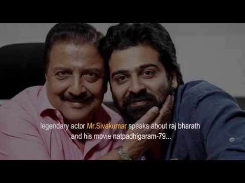 Actor Mr.Sivakumar speaks about raj bharath & his movie natpadhigaram 79