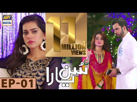 Sun yaara - 1st Episode - 2nd January 2017 - ARY Digital Drama