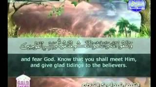 الجزء 2  الربع 6: الشيخ شيخ أبو بكر الشاطري