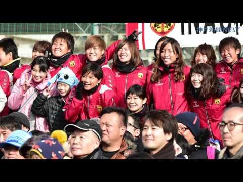 INAC神戸ファン感謝祭