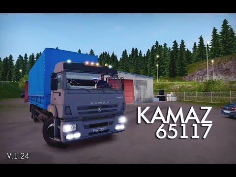 Kamaz - 65117 for v1.24. - v1.23.x