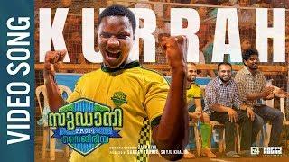 Video Kurrah Football Anthem | Video Song | Shahabaz Aman | Rex Vijayan | Sudani From Nigeria MP3, 3GP, MP4, WEBM, AVI, FLV September 2018