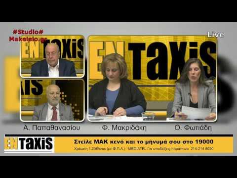 ENTaxis -ep40- 26-09-2016 με τον Μανούσο Ντουκάκη