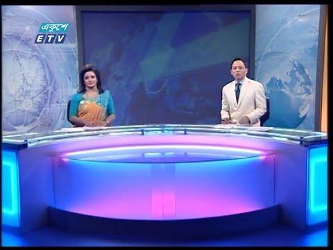 07 PM News || সন্ধ্যা ০৭টার সংবাদ || 27 February 2020 || ETV News