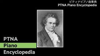 ベートーヴェン ピアノソナタ第31番 1楽章