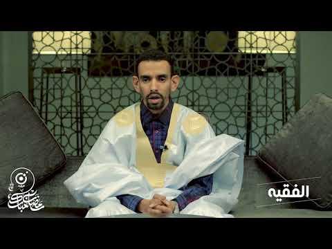 تعرف على فضائل العشر الأواخر من رمضان – فيديو