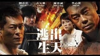 Nonton Out Of Inferno                Movie Review                 Cantonese Ver   Film Subtitle Indonesia Streaming Movie Download