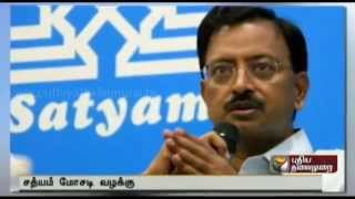 Verdict on Sathyam Computers Scandal by December 23rd accroding to Hyderabad Special Court