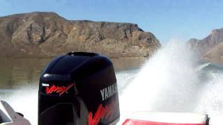9. yamaha v max 150 hp