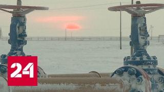 """""""Газпром"""" бьет рекорды поставок газа в Европу"""