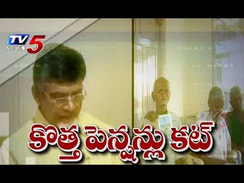 Aadhaar must to get welfare pensions in AP : TV5 News