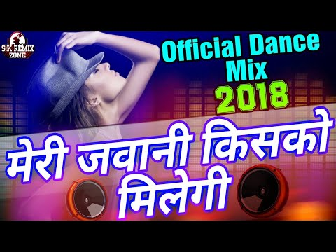Video Meri Jawani Kisko Milegi Fully Official Dance Remix Shekhar Subodh download in MP3, 3GP, MP4, WEBM, AVI, FLV January 2017